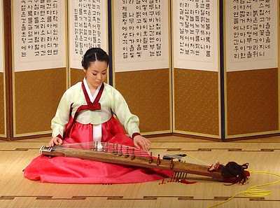 Sejarah musisi | Sejarah Alat musik tradisional Korea | Kayagum Chord Kentrung Senar 3 Lagu